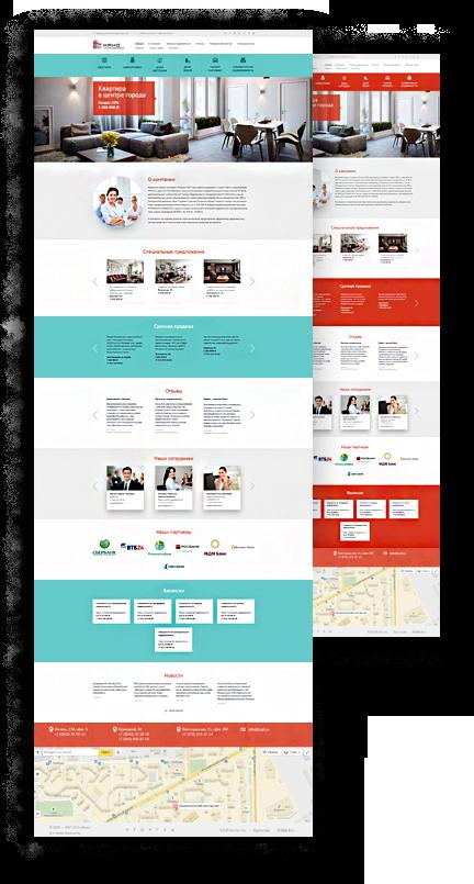 Пример готового сайта